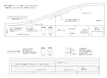 350用紙a1-ALG-SC01-100-10.5-yoke.jpg