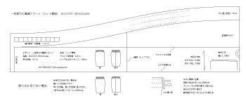 用紙a1-ALG-SC01-100-ウエストライン 6.0.jpg