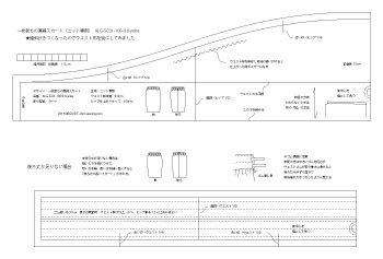 用紙a1-ALG-SC01-100-ウエストライン 9.0.jpg